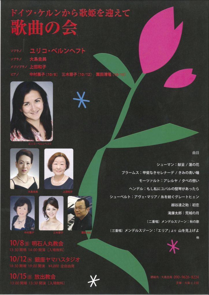 20101008_omote